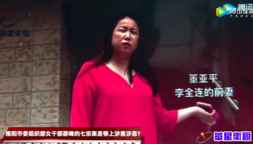 南阳市委组织部女干部薛峰的七宗案是否构成涉黑涉恶?