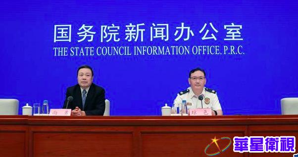 国新办举行《关于深化消防执法改革的意见》发布会