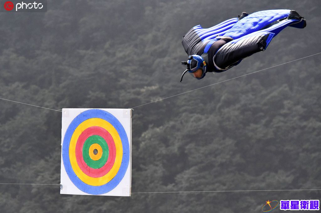 """9月4日,湖南省张家界天门山国家森林公园,参加翼装飞行世锦赛的选手在进行""""人箭""""精准穿靶试飞训练。"""
