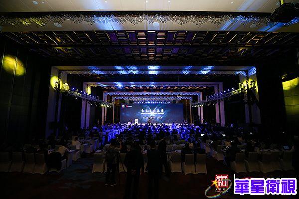 由太和智库发起创办的第三届太和文明论坛于9月7日在北京密云开幕。(图片由太和智库提供)