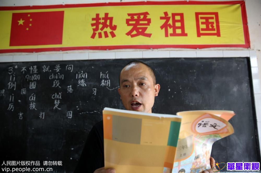 2019年9月9日,在四川省内江市东兴区平坦镇石院小学,教师张永康正在上课。