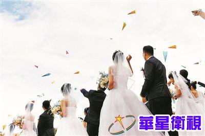 三地航天人同步举办集体婚礼