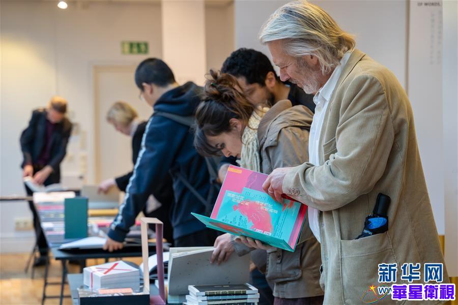 斯德哥尔摩举行当代中瑞书籍设计艺术展
