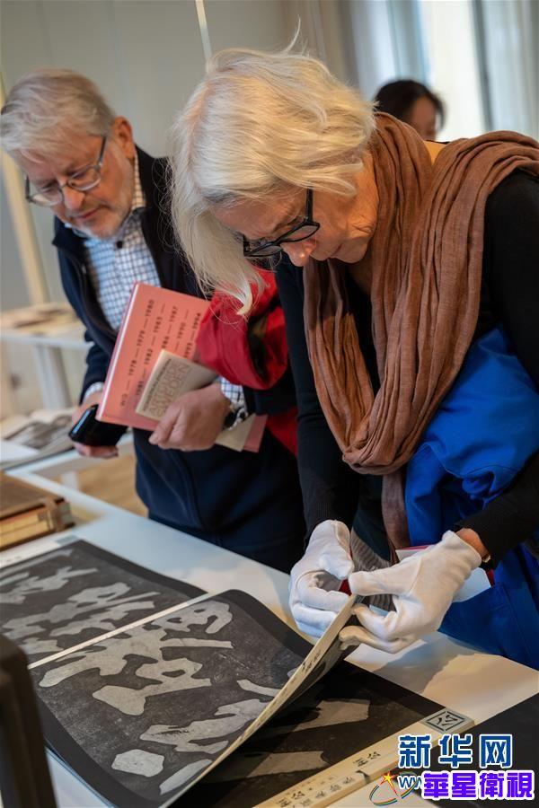 (国际)(5)斯德哥尔摩举行当代中瑞书籍设计艺术展