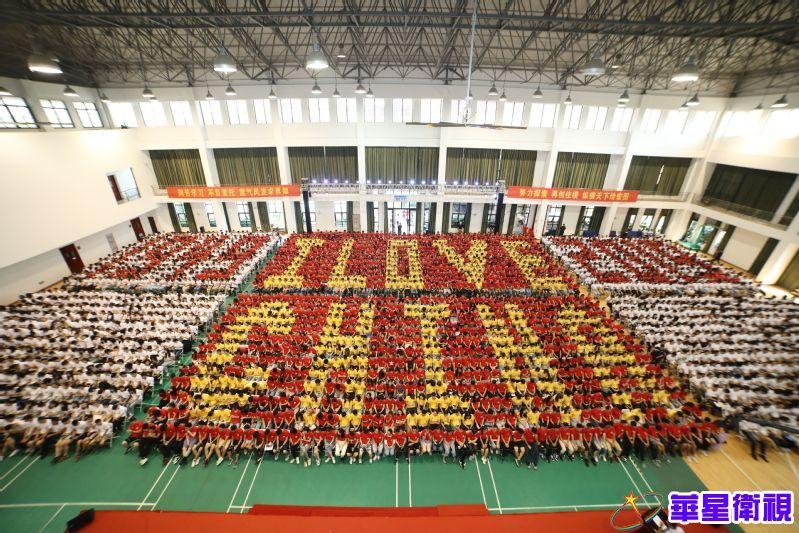 上海政法学院开学第一课:家国情怀圆青春之梦 德法兼修创法治荣光