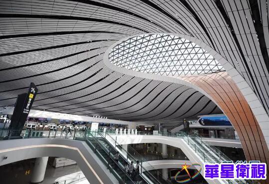 ▲这是9月25日拍摄的北京大兴国际机场航站楼内部。 新华社记者 张晨霖 摄