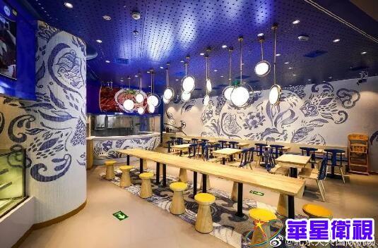 @北京大兴国际机场微博发布的餐饮图来源:微博截图