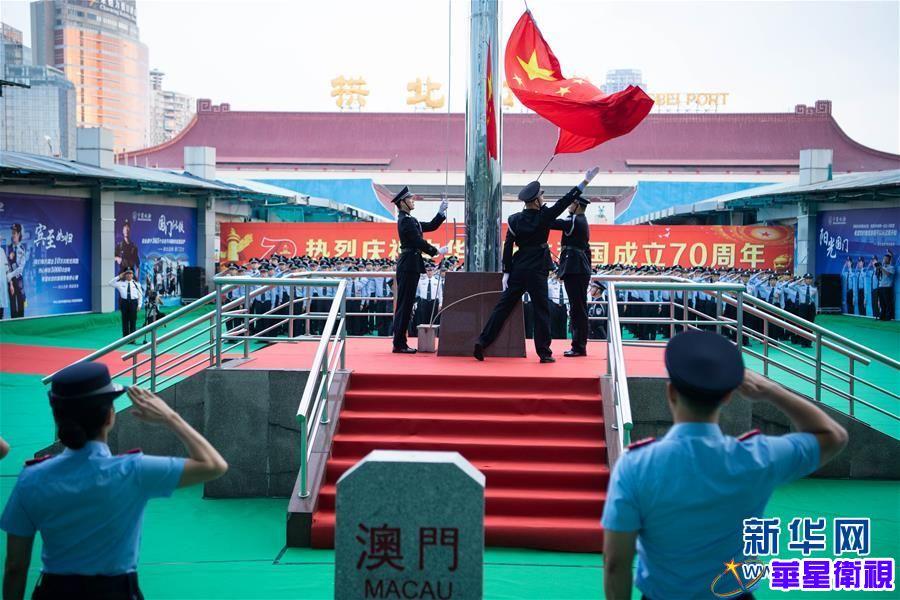 """""""E助成长""""河南省未成年人网络保护行动在郑州启动"""