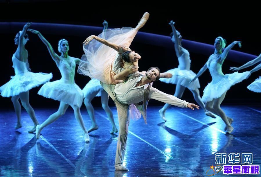 第四届中国国际芭蕾演出季在京开幕