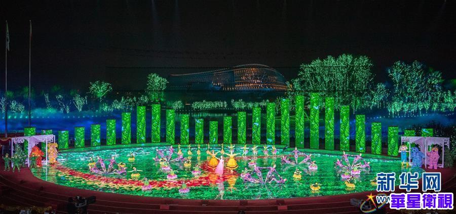 (北京世园会)(1)2019年中国北京世界园艺博览会闭幕式在京举行