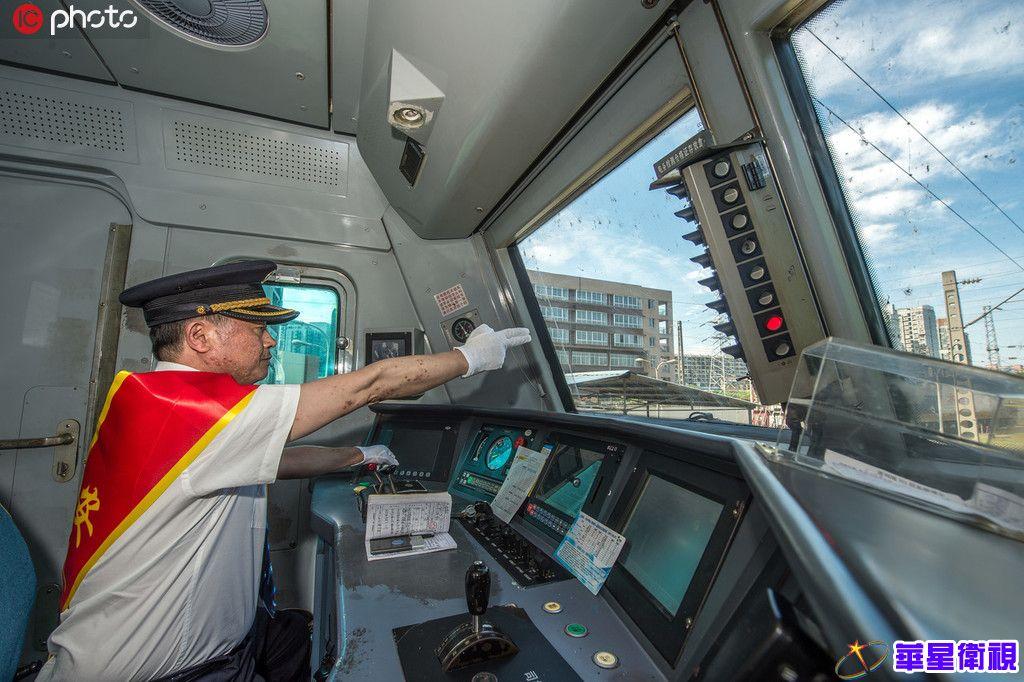 火车老司机退休 安全行车190万公里相当于绕地球47圈【2】