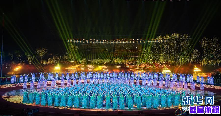 (北京世园会)(2)2019年中国北京世界园艺博览会闭幕式在京举行