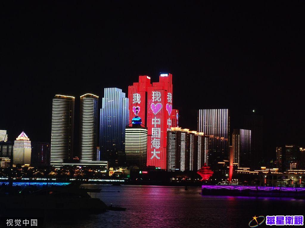 中国海洋大学建校95周年主题灯光秀亮相青岛浮山湾