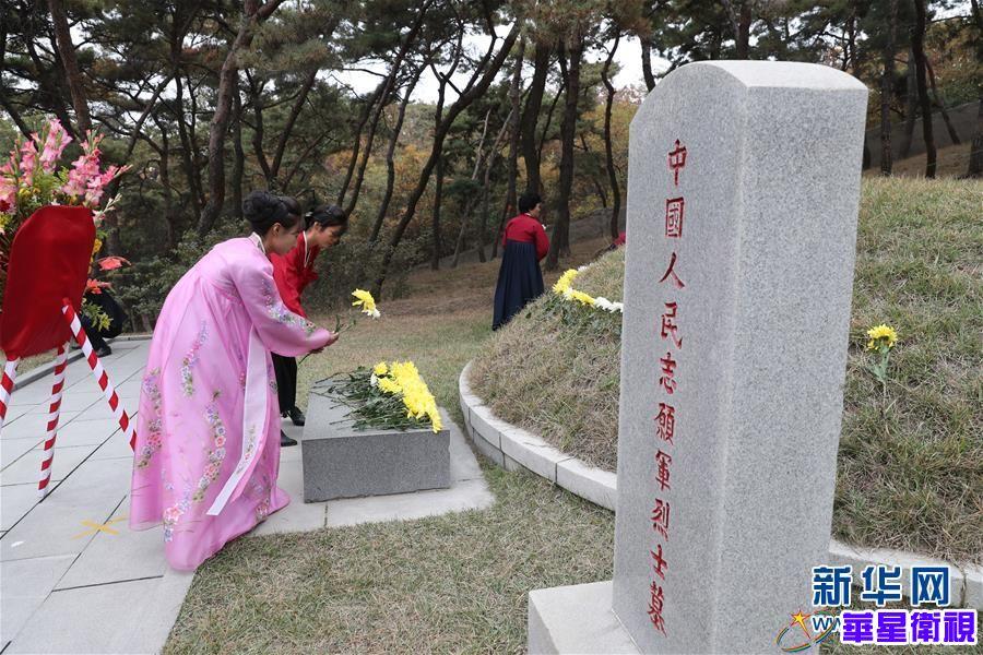 六座中国人民志愿军烈士陵园修缮工程正式启动
