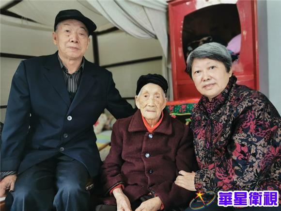 云阳:五子女轮流尽孝 112岁老人甜蜜度过晚年