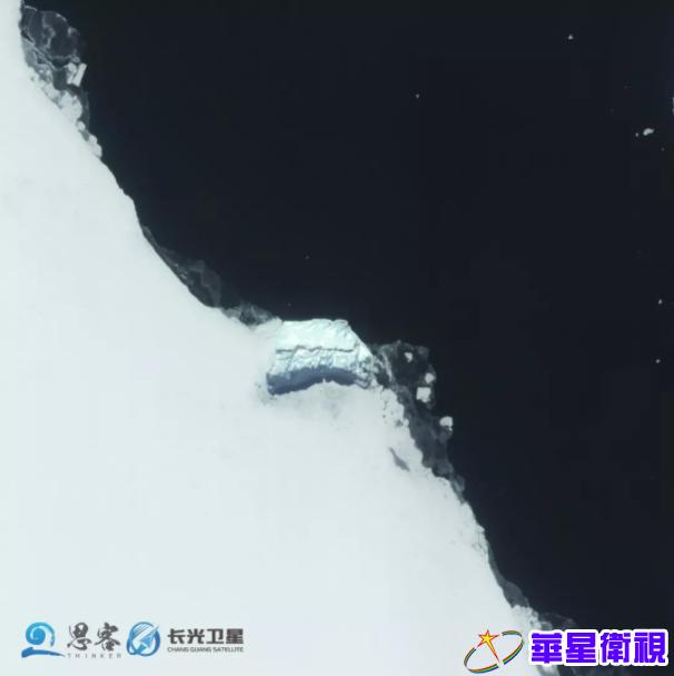 """▲图为11月21日""""吉林一号""""卫星拍摄的冰山"""