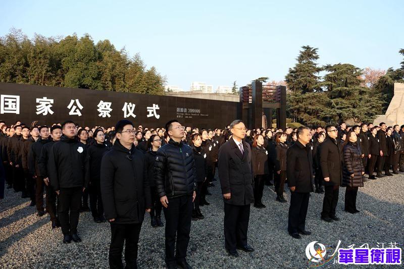 第六个国家公祭日南京举行升国旗下半旗仪式
