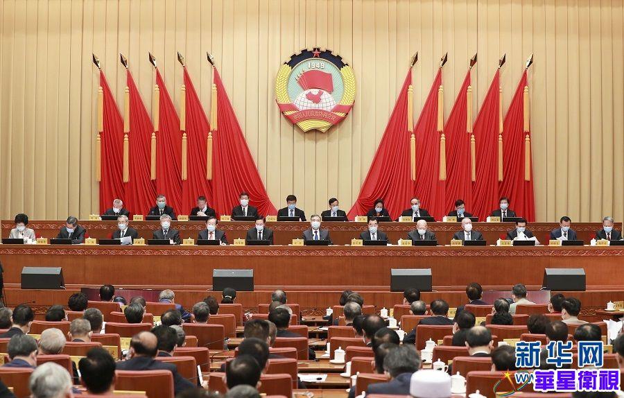 全国政协十三届常委会第十次会议开幕 汪洋出席