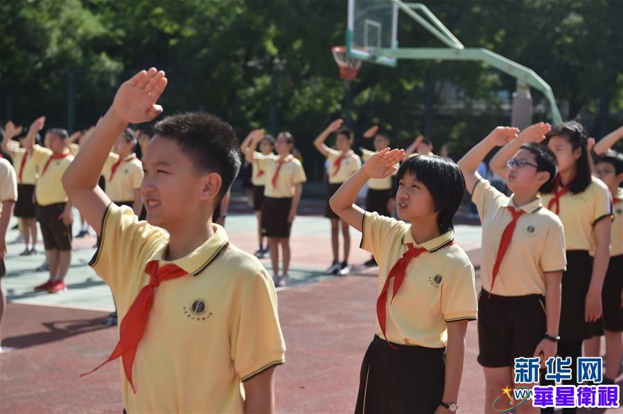 北京40多万名中小学生返校复课