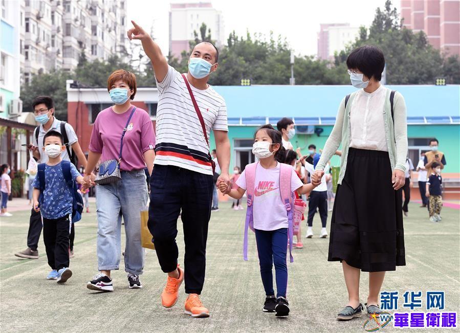 北京中小学生29日起开学 首批约59万人
