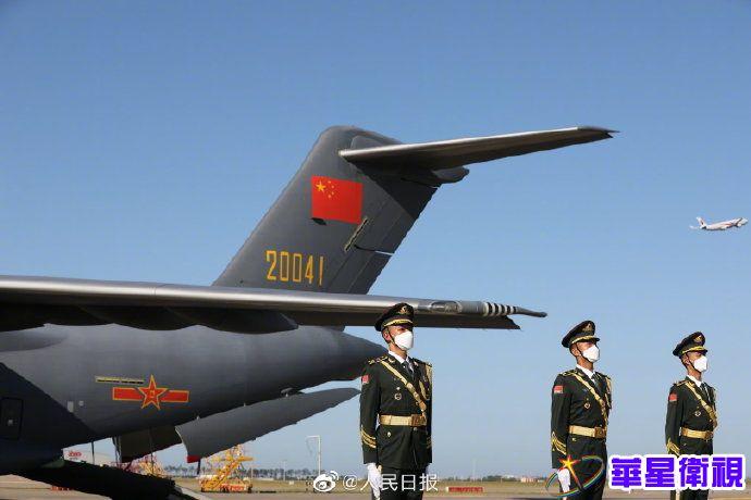 运-20接志愿军烈士遗骸回国 飞机编号01!