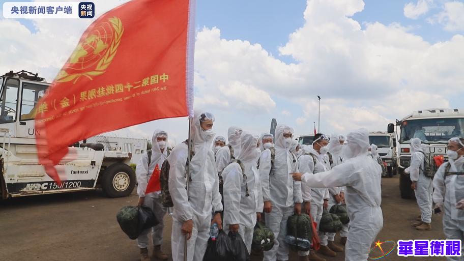 中国第二十四批驻刚果(金)维和部队官兵全部到位
