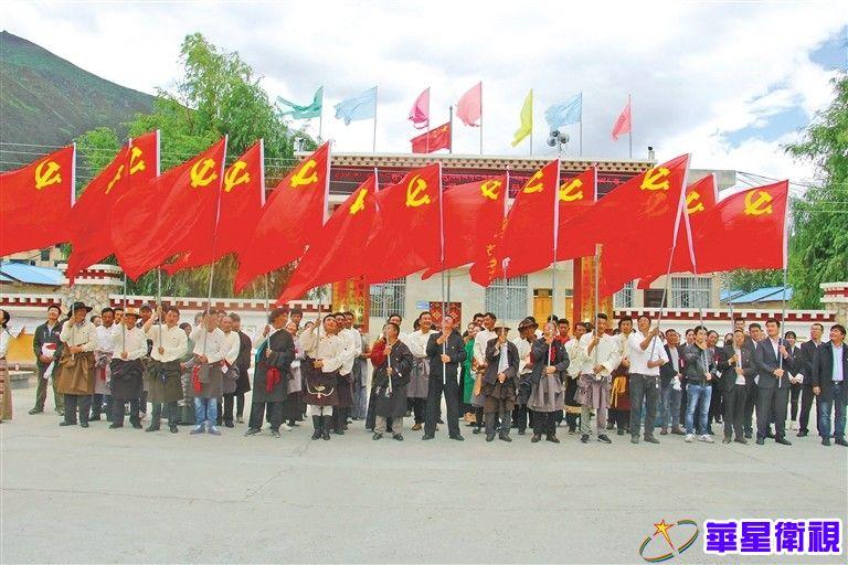 """林芝市波密县倾多镇大力推进""""红心党建"""""""