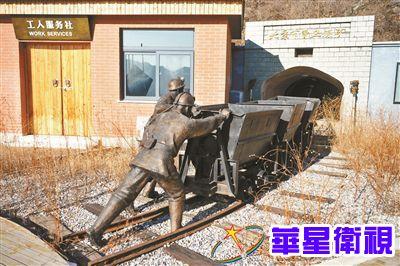 """黑色产业退场 废弃矿山转型""""网红谷"""""""