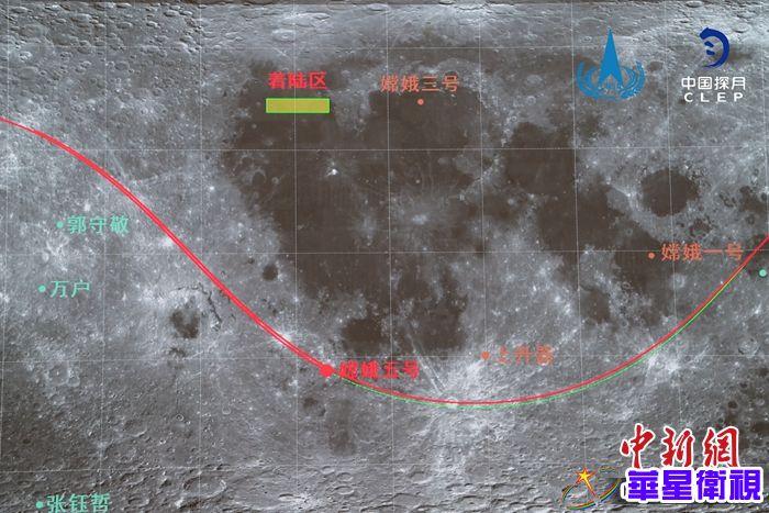 嫦娥五号轨返组合体实施第一次月地转移入射