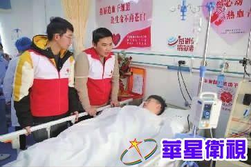 5天3例!热血男儿携手捐造血干细胞