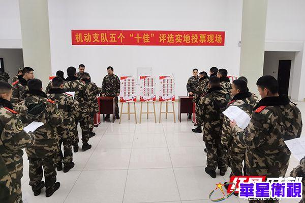 武警湖南总队机动支队用创先评优凝心聚力创一流