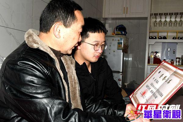 """全身""""换血""""5次!新邵退休教师无偿献血16年"""