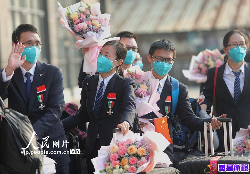 中国第30批(东莞)援非医疗队载誉归国