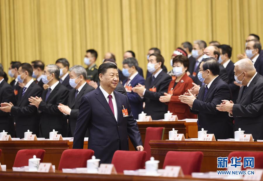 十三届全国人大四次会议在北京开幕
