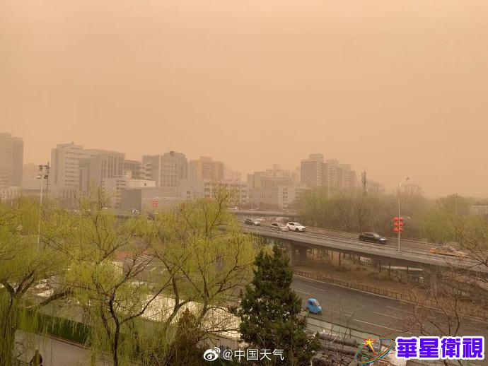 北京发布沙尘暴黄色预警 此次沙尘源于蒙古国南部