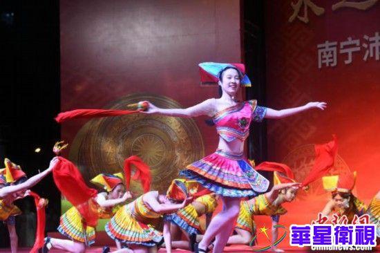 """广西少数民族学生欢度""""三月三"""""""