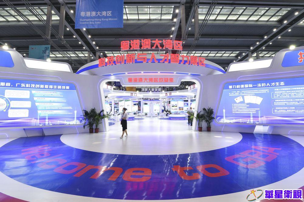 第十九届中国国际人才交流大会在深圳举行