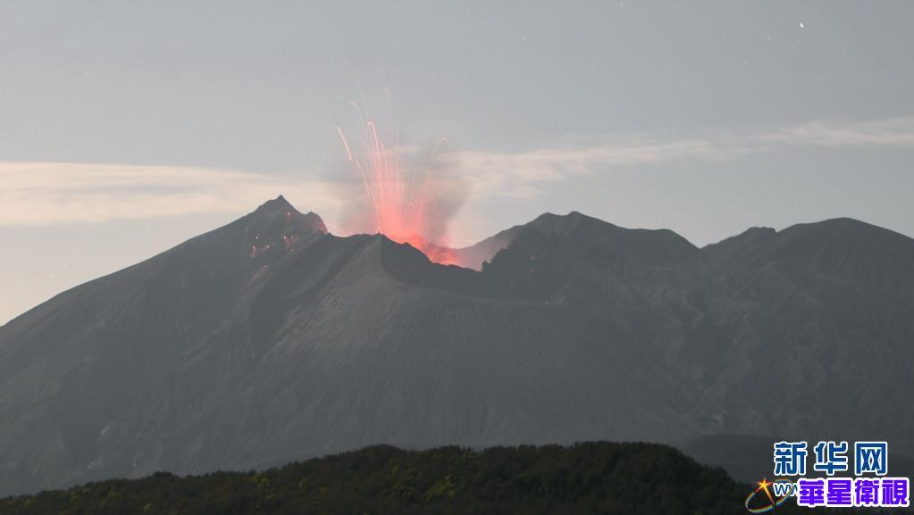 日本樱岛火山大规模喷发