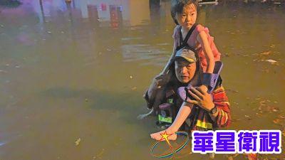 """暴雨触发濮阳""""观海模式"""" 六岁小女孩被救援队员安全转移 """"我让妈妈给你们买鸡腿吃"""""""