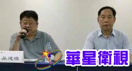 《以人民为中心:新时代检察工作创新发展》出版座谈会在北京召开
