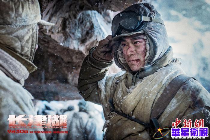中国33城民众超前观看电影《长津湖》
