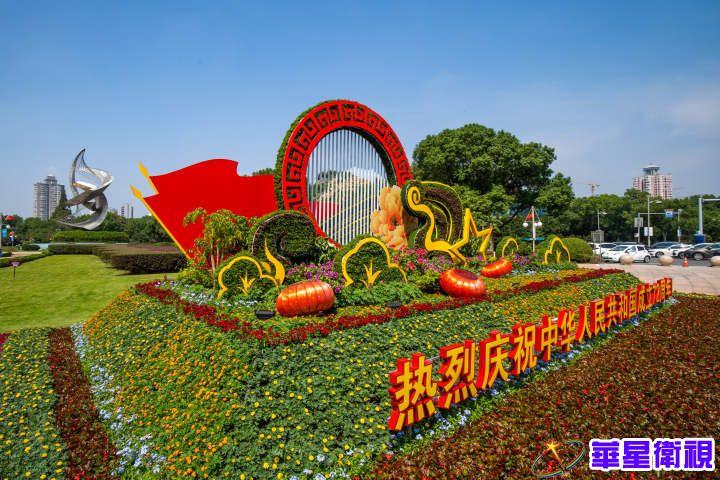 宁波海曙装扮一新迎国庆