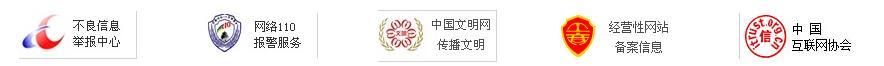 中华法律援助网